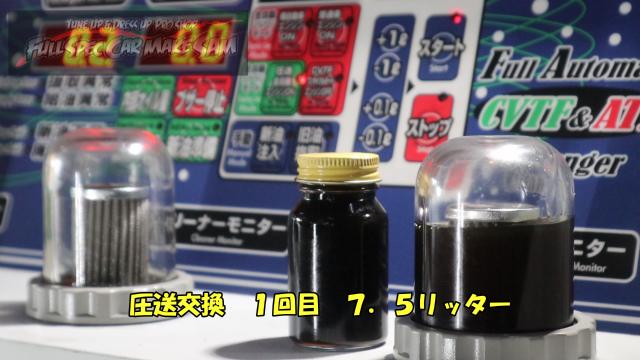 勇勇0snapshot486