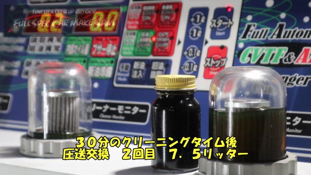 勇勇0snapshot488