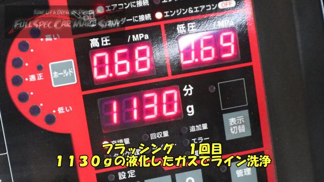勇勇0snapshot526