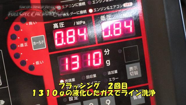 勇勇0snapshot527
