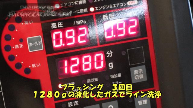 勇勇0snapshot528