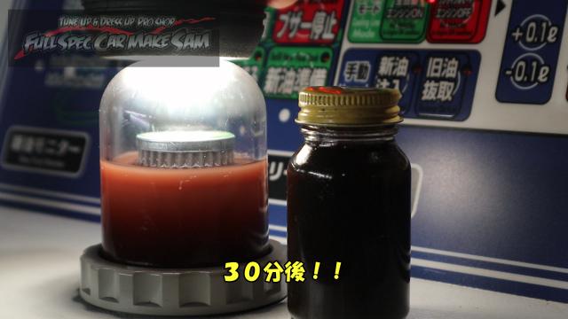 勇勇0snapshot543