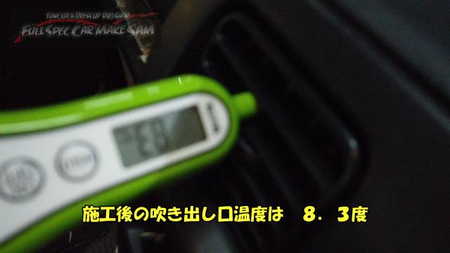 勇勇0snapshot558