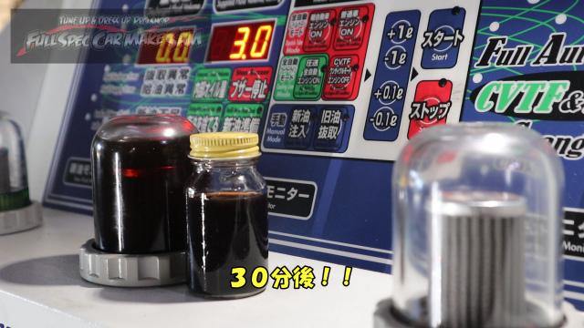勇勇0snapshot590