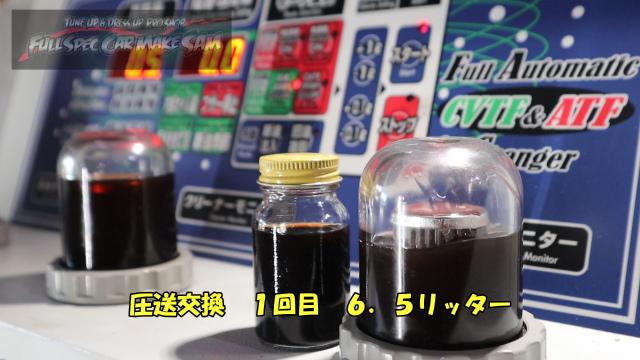 勇勇0snapshot591