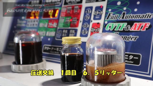 勇勇0snapshot592