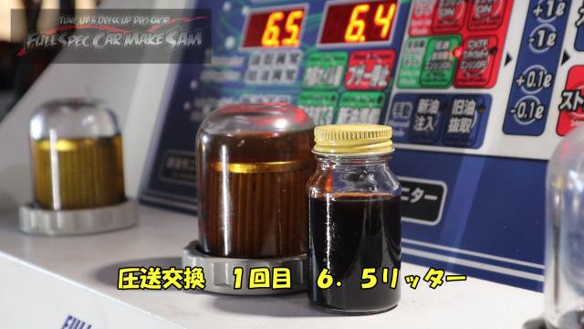 勇勇0snapshot593