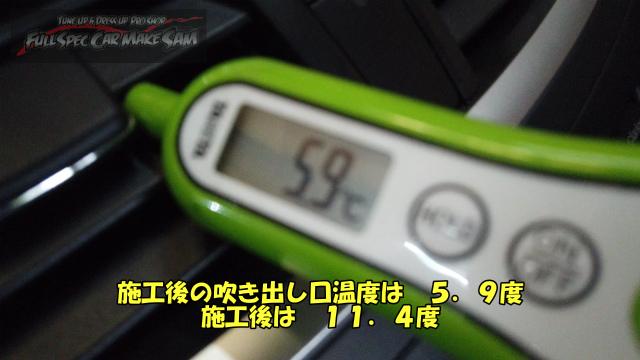 勇勇0snapshot616