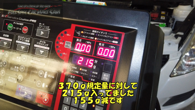 勇勇0snapshot604