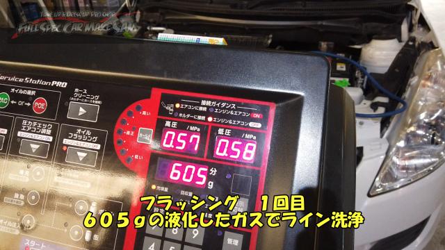 勇勇0snapshot605
