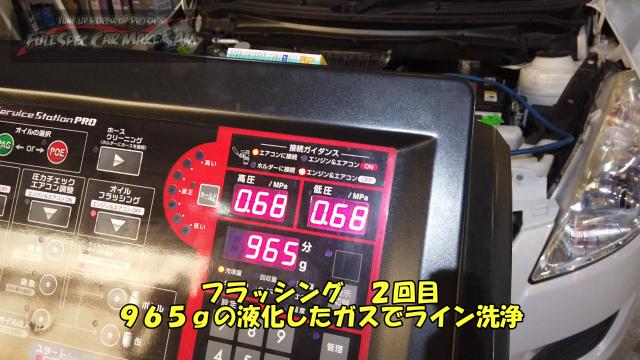 勇勇0snapshot606