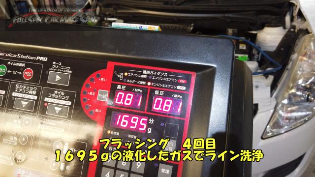 勇勇0snapshot608