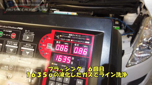 勇勇0snapshot610