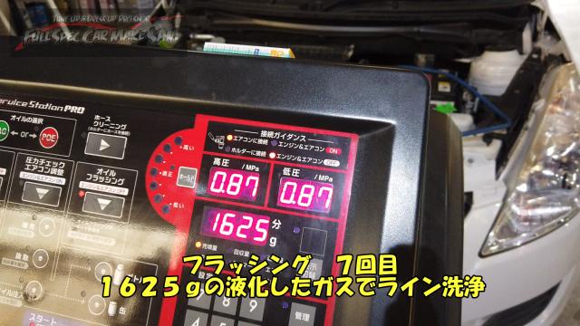 勇勇0snapshot611