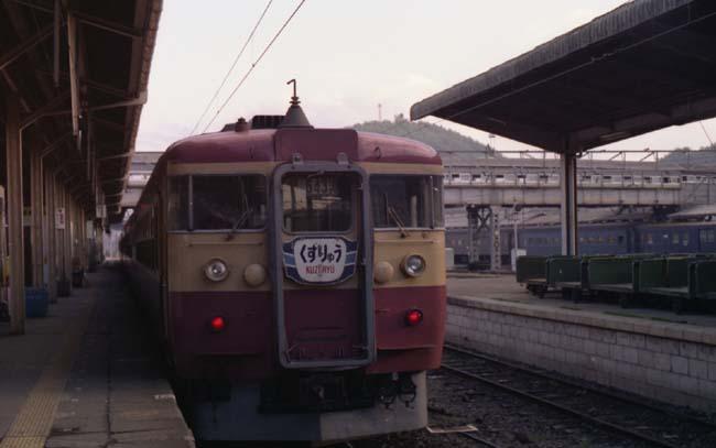 r347 (2)