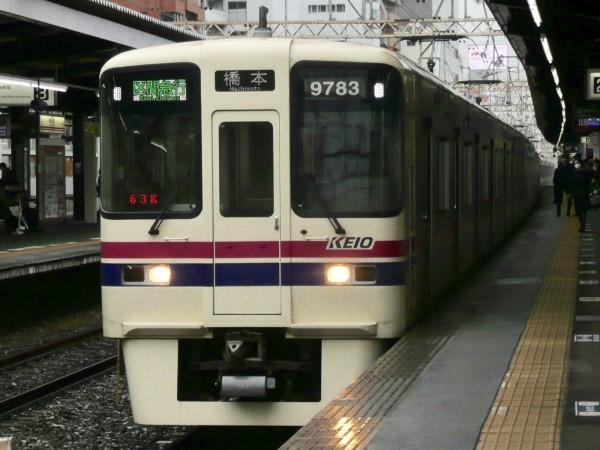 r354 (9)