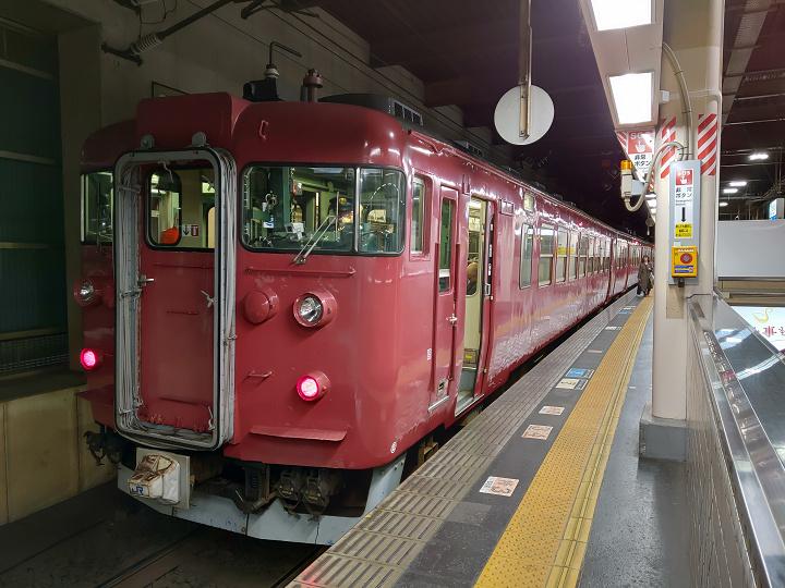 475-259(金沢)s