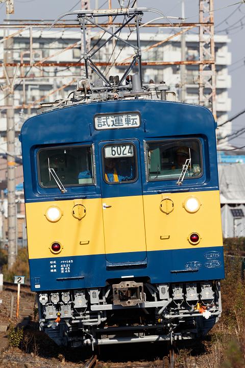 クモヤ145-1458(岸辺)s