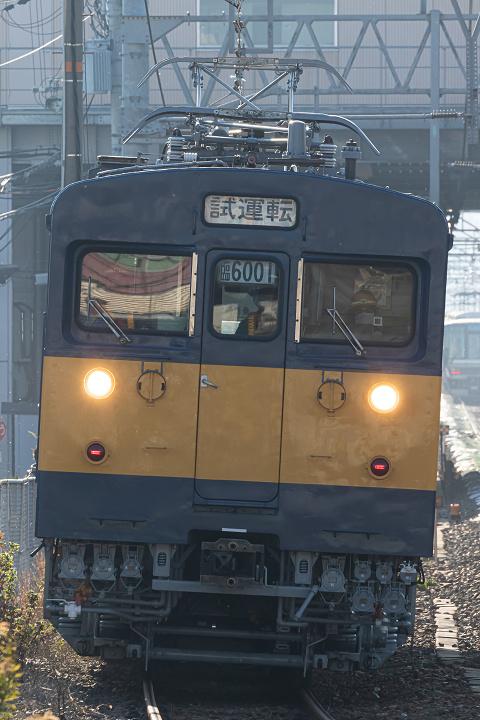 クモヤ145-1466s