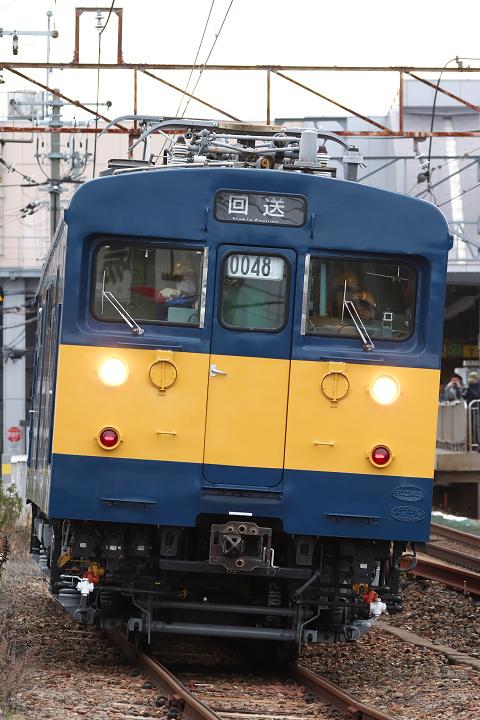 クモヤ145-1496s