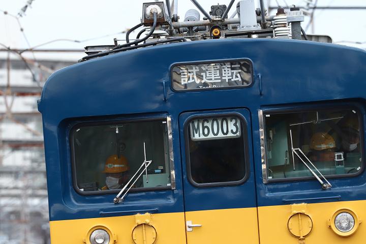 クモヤ145-1488s