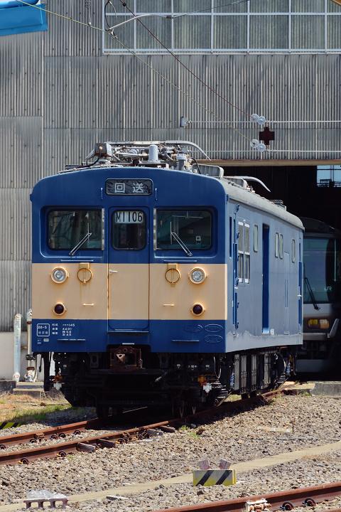 クモヤ145-1389s