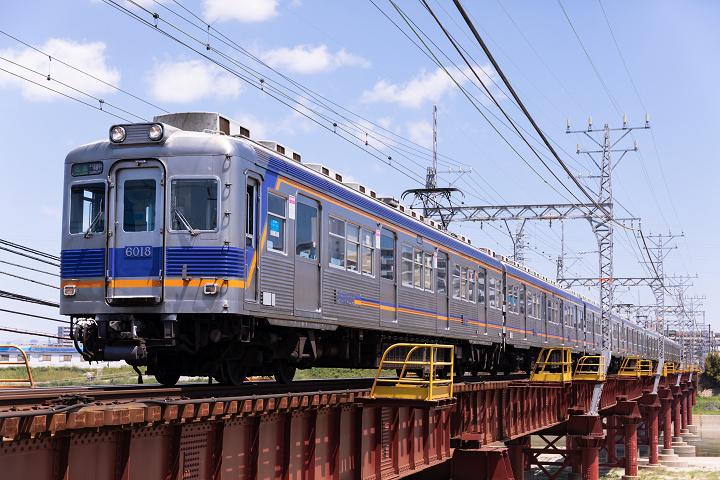 Nankai6000-15s.jpg