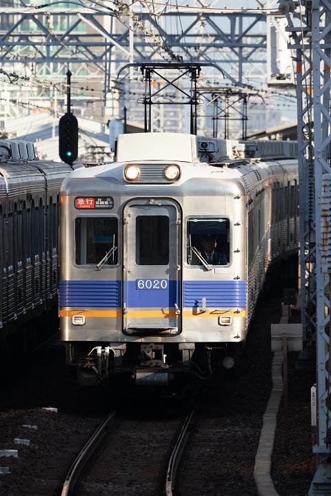 Nankai6000-26s2.jpg