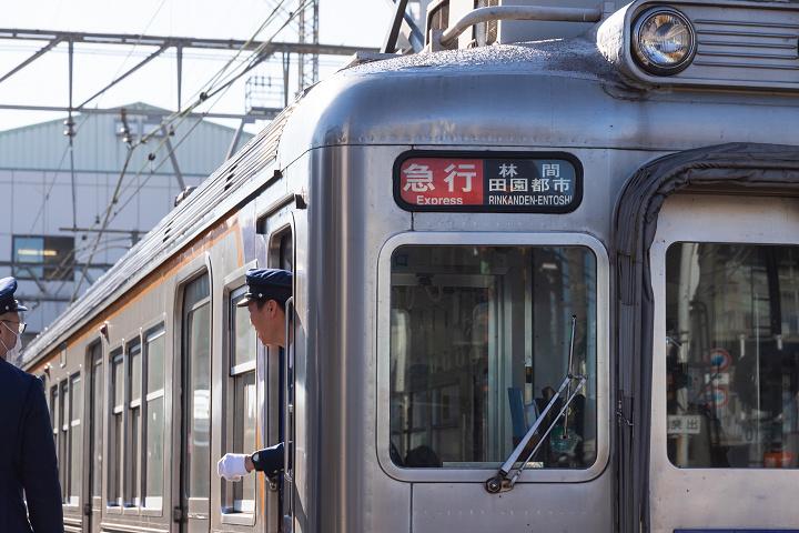 Nankai6000-55s.jpg