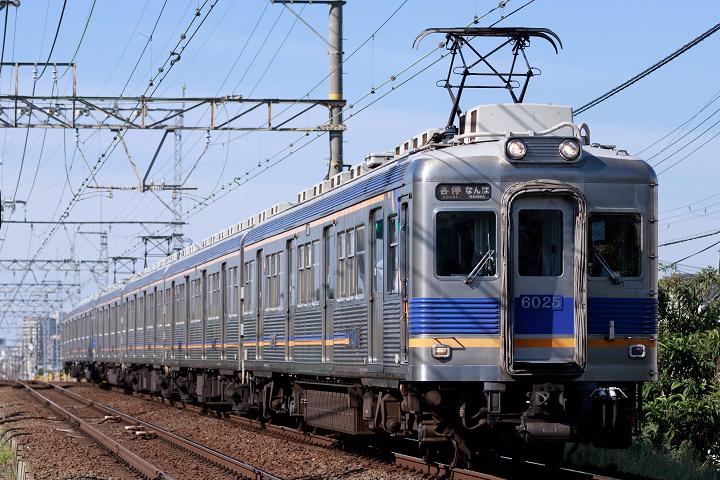 Nankai6000-9s.jpg