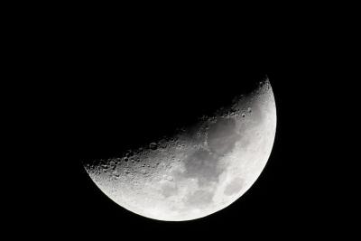 月面エックス