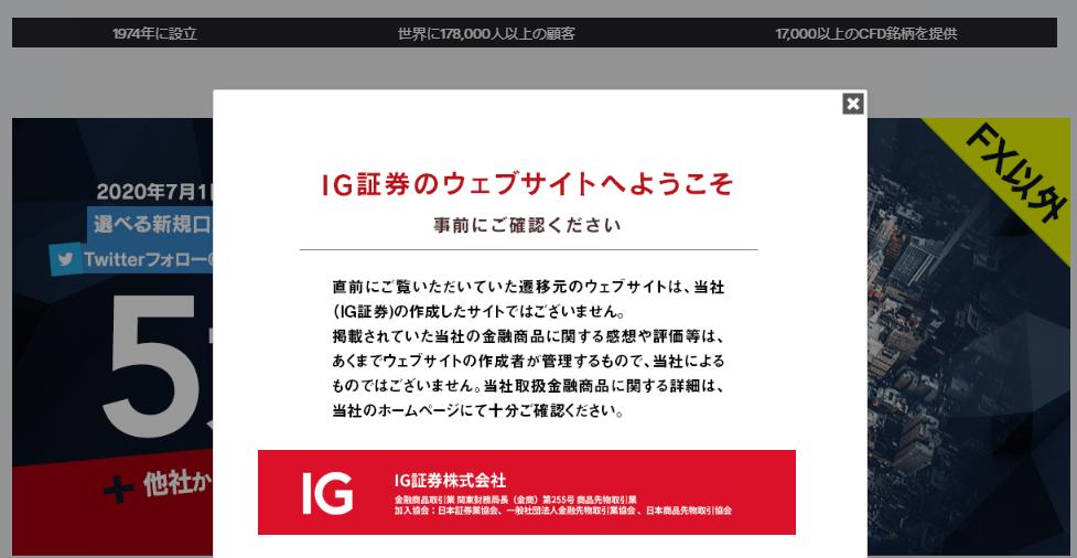 IG kouza1-min