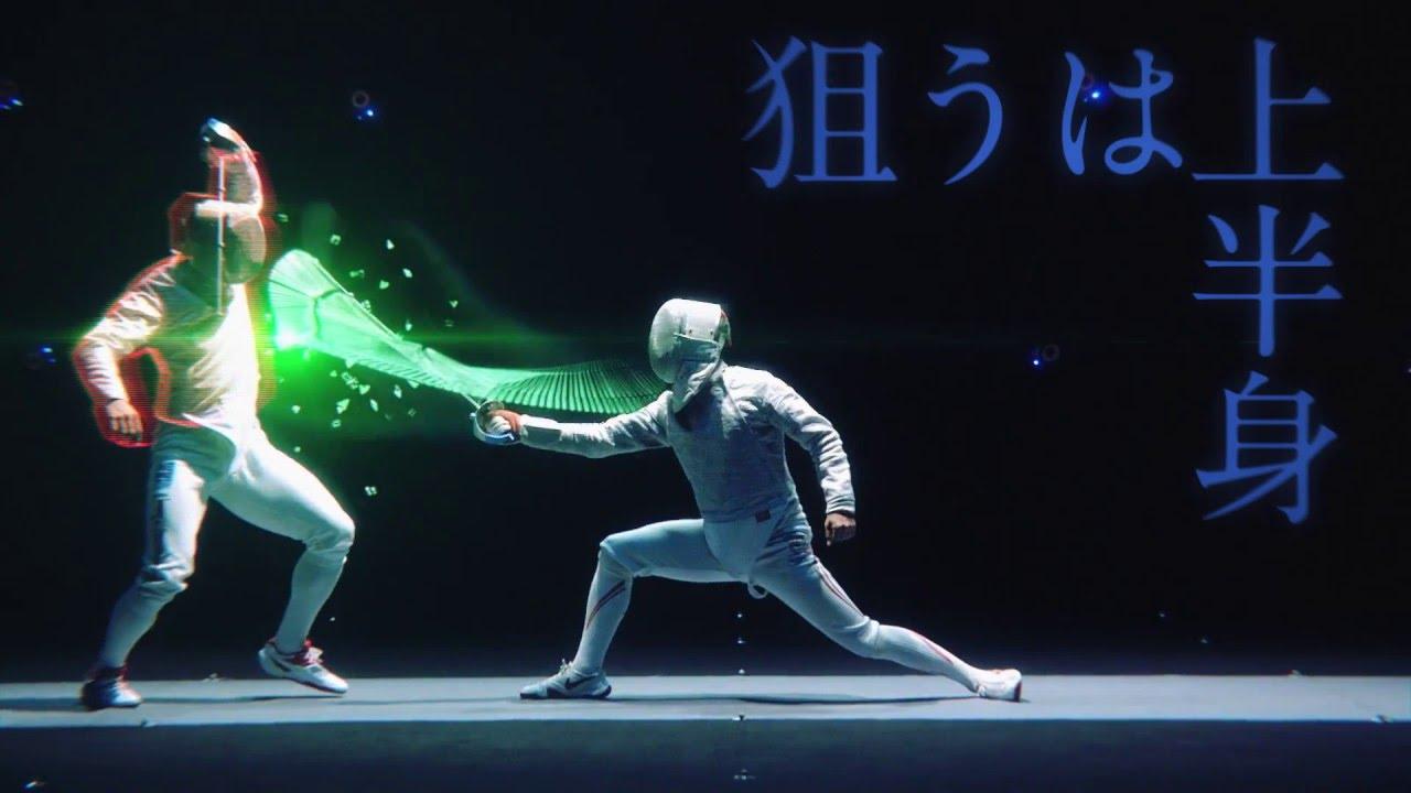フェンシングの3種目の魅力が分かる動画!!