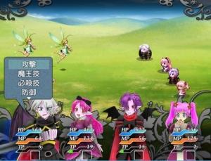 20101010_battle02.jpg
