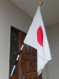 即位礼正殿の儀 国旗掲揚
