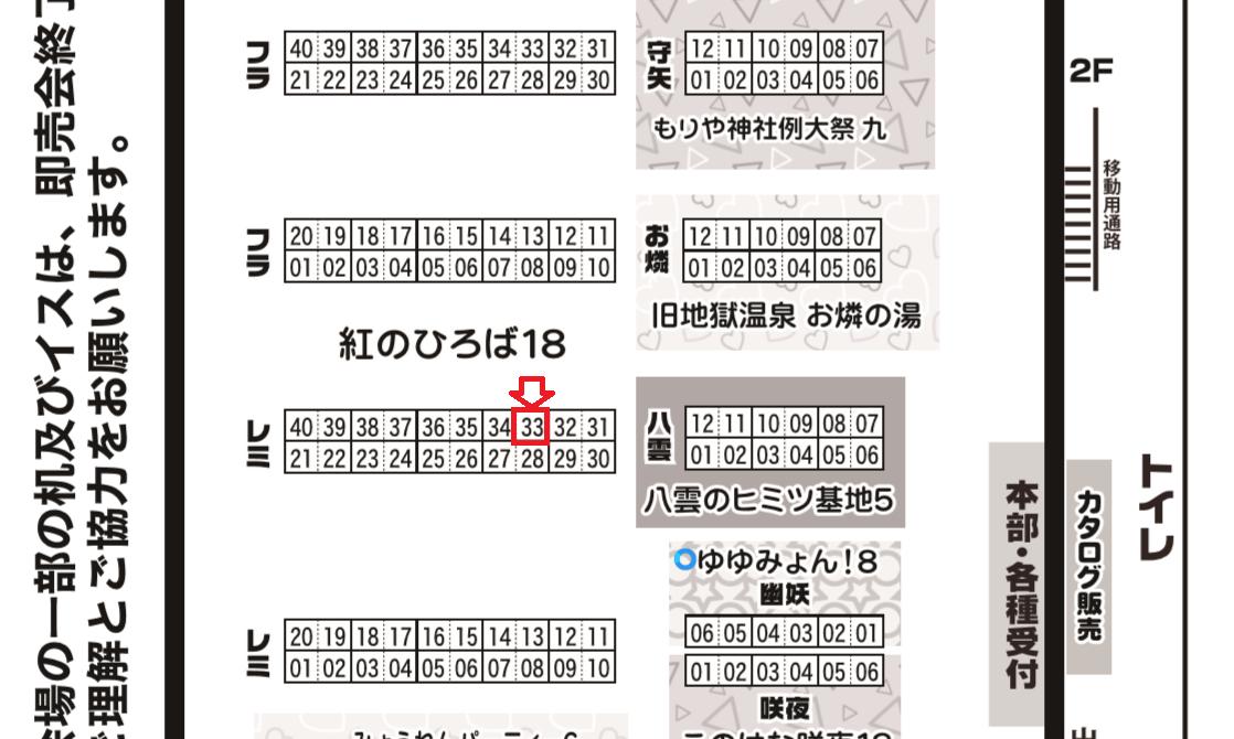 SnapCrab_NoName_2020-1-20_14-36-15_No-00.png