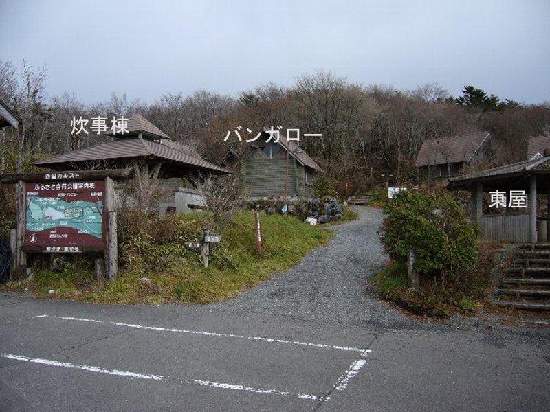 天狗高原キャンプ場