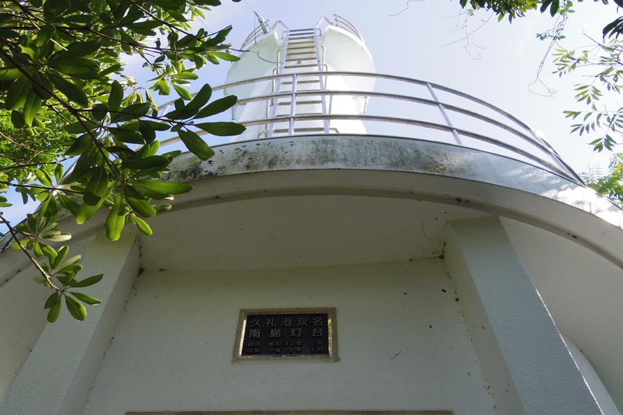 弁天島灯台