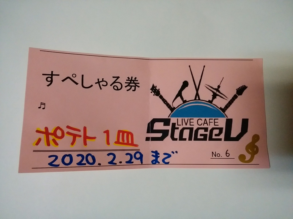 20191226 (10)