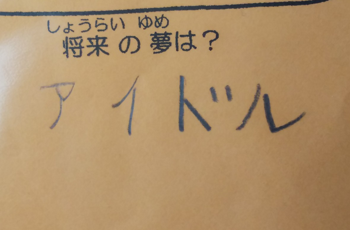 moblog_a9598b39.jpg