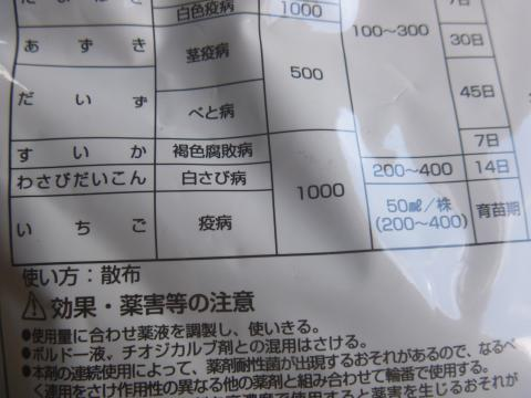 P1060137_縮小