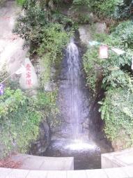 愛宕滝191108