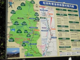 タケ山への道は書いていない191120