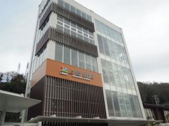 上野原駅191206