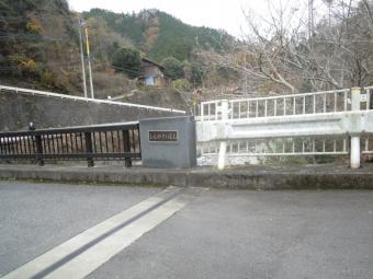 此処に降りて来た下川橋191206