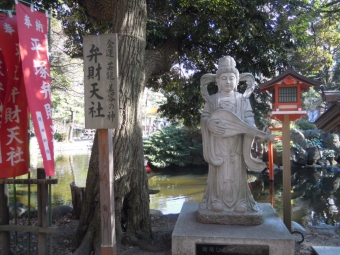 平塚八幡宮弁財天社200113
