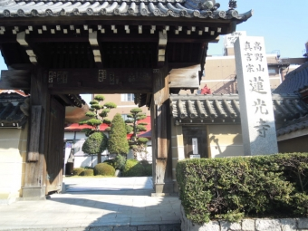 蓮光寺200113