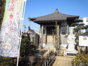 長楽寺寿老尊200113