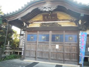 善性寺200113