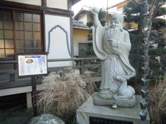 善性寺福禄寿200113